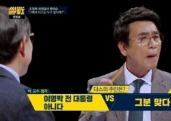 """뇌물 등 혐의 부인 MB에 유시민 """"홍길동전"""" 새삼 회자 이유는?"""