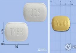 타이레놀 과다복용 위험 '이것' 때문?
