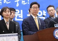 """양승조 의혹 vs 박수현 믿음 """"가장 존경"""" 했는데…"""
