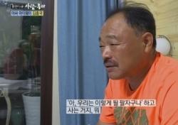 김흥국, 기러기 생활은 운명?
