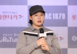 롯데렌터카 W지투어 1차 대회 개최