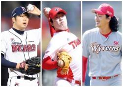 [야구] 2018 KBO리그를 핫하게 달굴 선수들