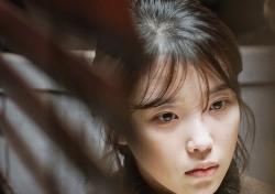 [방송 잇 수다] 아이유·조이, 전혀 다른 '이지은'과 '박수영'의 매력