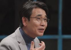 """'썰전' 유시민 안희정 언급, 정봉주에는 """"출마하지 마라"""" 조언?"""
