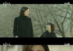 """'마더' 의미 있는 종영…이보영 """"함께 눈물 흘린 분들 감사해"""""""