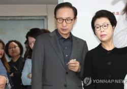 김윤옥 여사는 어떤 말 할까, 이명박 읽으려다가 뺐던 한 문장은?