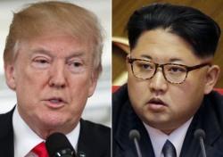 """북미 정상회담 개최지 평양일 가능성? """"배제하지는 않겠다"""""""