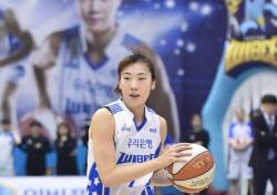 [여자농구] 'V10 도전' 우리은행, 접전 끝에 KB스타즈 잡고 챔피언결정전 첫 승