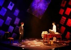 소설 속 살인마 현실에 등장하다… 뮤지컬 '더 픽션' 21일 마지막 티켓 오픈