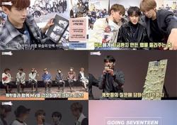 세븐틴, 스페셜 앨범 활동기 비하인드 공개