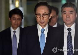MB 구속영장 청구, 박근혜 전 대통령 때와는 달랐다?