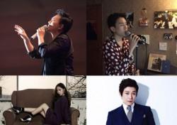 '미스티' OST 음반, 20일부터 예약판매 시작