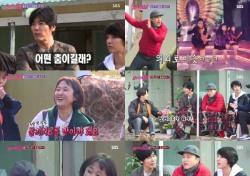 '불타는 청춘' 시청률 동시간대 1위…송은이 대세 입증