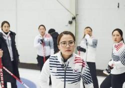 韓, 컬링 세계선수권서 벌써 5승 …앞으로 상대는?