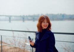 안녕하신가영, 신곡 '한강에서' 21일 발표...전시회도 열린다