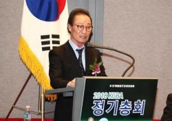 """박정호 골프장경영협회장 """"회원사 경영지원 집중"""""""