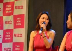 """[현장;뷰] '투맘쇼' 시즌2 김경아 """"남편 권재관은 75점, 윤형빈보단 높아"""""""