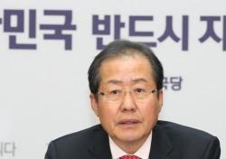 울산 경찰청장 겨냥한 발언…백골단까지 언급