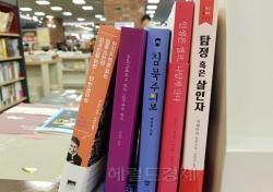 [신간 보고서] 책으로 배우는 인생의 순간들