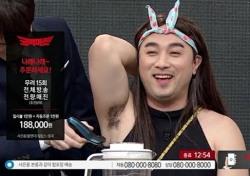 [방송 잇 수다] '쇼퍼테인먼트' 홈쇼핑+예능 결합, 매출과 우려사이