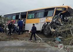 울산 버스 사고, 아산로 일찌감치 예견된 위험?