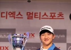 김홍택, JDX멀티스포츠 지투어 2차 우승