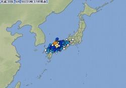 일본 지진 규모 5.8 피해 어느 정도길래…