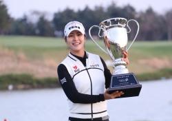 왁(WAAC) 김지현 개막전 우승 기념 전 품목 할인행사