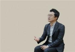 """최태성, """"한국사 왜곡, 저질"""" 분통.. 왜?"""