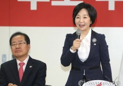 송아영 부대변인, 류여해에 일침한 까닭은