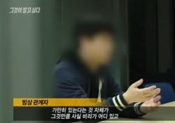 이승훈 페이스메이커였다는 전 국가대표의 폭로 보니?