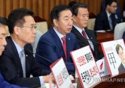 김성태 외유 의혹…내로남불?