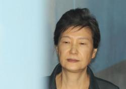 박근혜 항소 포기, 박근령씨 항소심 실효성은?