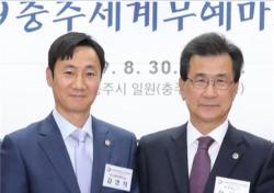 [무예] 세계무예마스터십 예찬론자, 김영식 한국교원대 교수 인터뷰