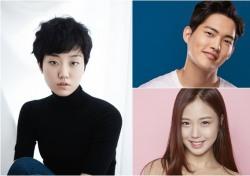 [이 배우가 궁금하다] '라이브' 편 #이주영 #김건우 #고민시