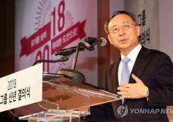 경찰 황창규 내일 소환, 불법 선거개입까지...강조하던 '투명성' 어디로?
