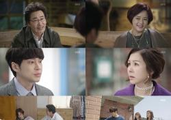 '같이 살래요' 유동근♥장미희, 로맨스 꽃길에 시청률 30% 임박