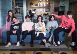 종영 D-1 '와이키키'… 청춘군단이 전하는 #종영소감 #관전포인트