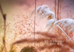 """'가려진 시간' 신은수, 강동원 보고 우려됐다? """"너무 잘생겨서..."""""""