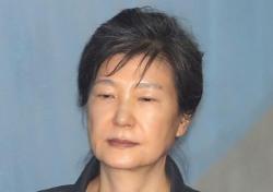 박근혜 전 대통령 항소포기서 제출, '12일 의사표명' 왜 어겼나?