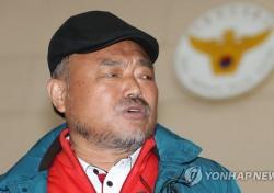 김흥국, 성추행 의혹은 음주 프레임? 측근 말 들어보니…