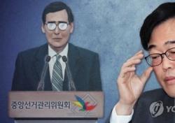 김기식 금감원장, 靑 사표 수리 예정… 지지 청원 10만 돌파