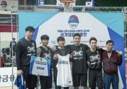 [농구] 정한신 감독, 3x3 남자농구 국가대표팀 이끈다