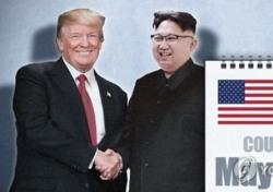 """트럼프 """"남북간 종전 논의 축복"""" 발언에 상반된 여론 반응, 왜?"""