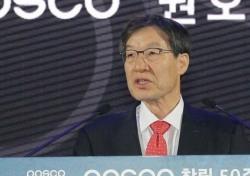 권오준 포스코 회장, 사의 표명 이유가?