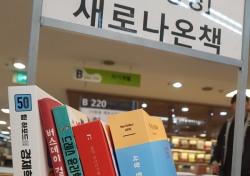 [신간 보고서] 경제·실용·문학이 조명하는 우리 삶의 철학