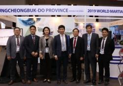 [무예] 충북, '2018 방콕 스포츠어코드 컨벤션'에서 활발한 무예 외교
