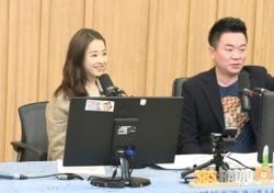 박보영, '컬투쇼' 출연 결심한 이유 보니..