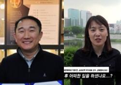 김성룡·최민경, 외국인+동성까지 성폭력 미투 확대..이유 보니?