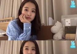 박보영, '뽀블리'의 진솔한 소통